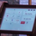 takstameter980-3